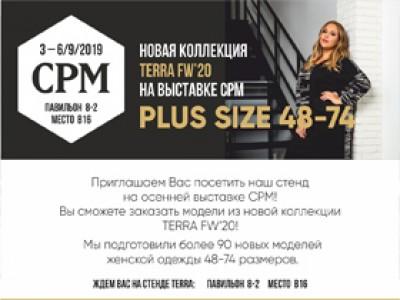Приглашаем Вас посетить наш стенд на осенней выставке СРМ!