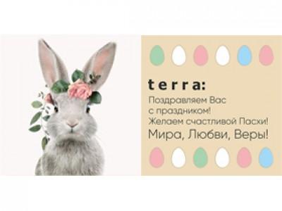 Поздравляем Вас с праздником! Желаем счастливой Пасхи! Мира, Любви, Веры!