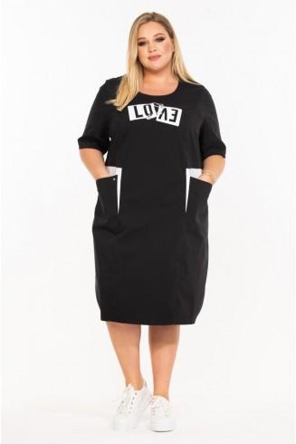 Платье ГЕРА цвет черный с белым