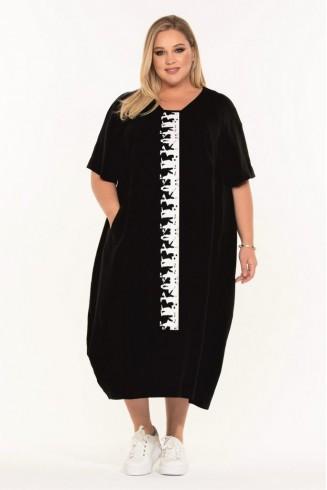 Платье СТЕП цвет черный с белым